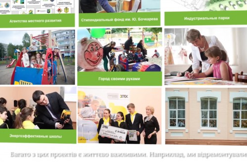 Video / Sustainable development. DTEK. 10 years. History. Success. People.